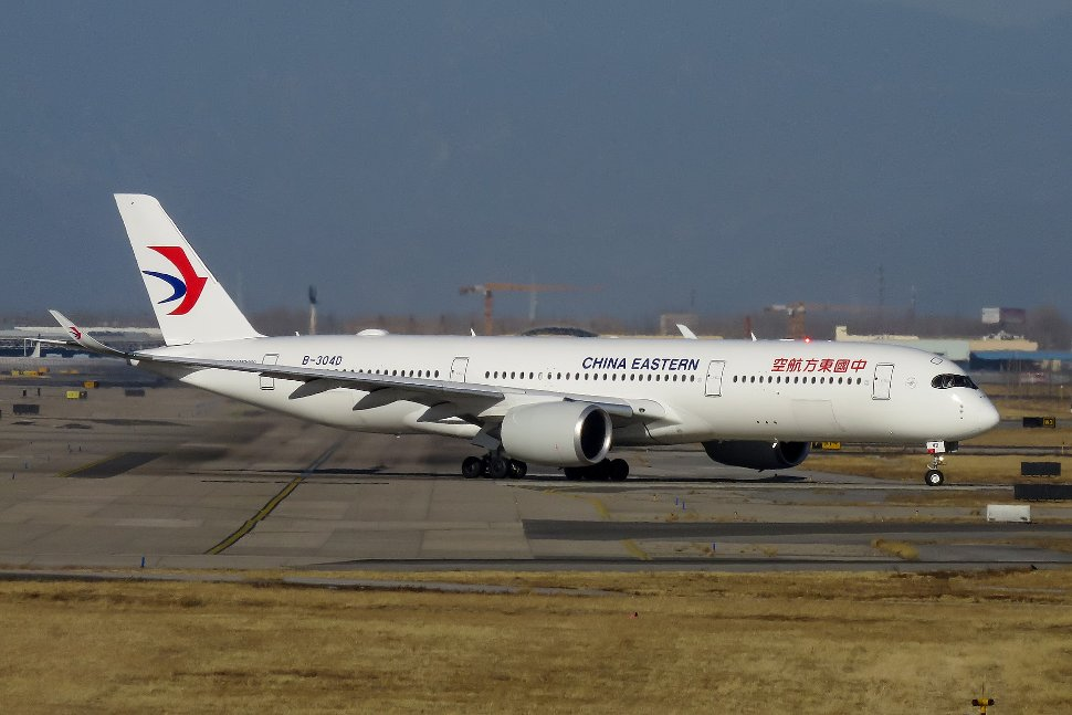 China Eastern Airlines Airbus A350-900 at Beijing Capital International Airport