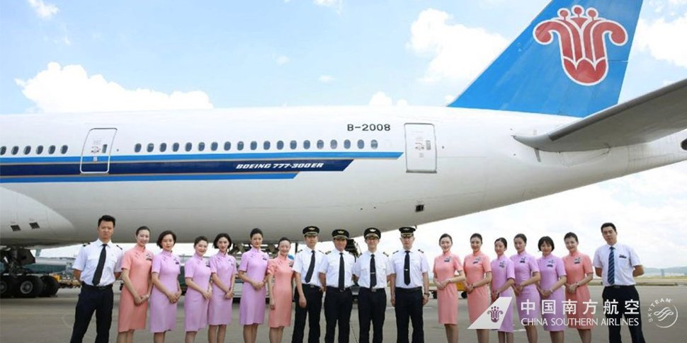 China Southern Airlines welcomes you!