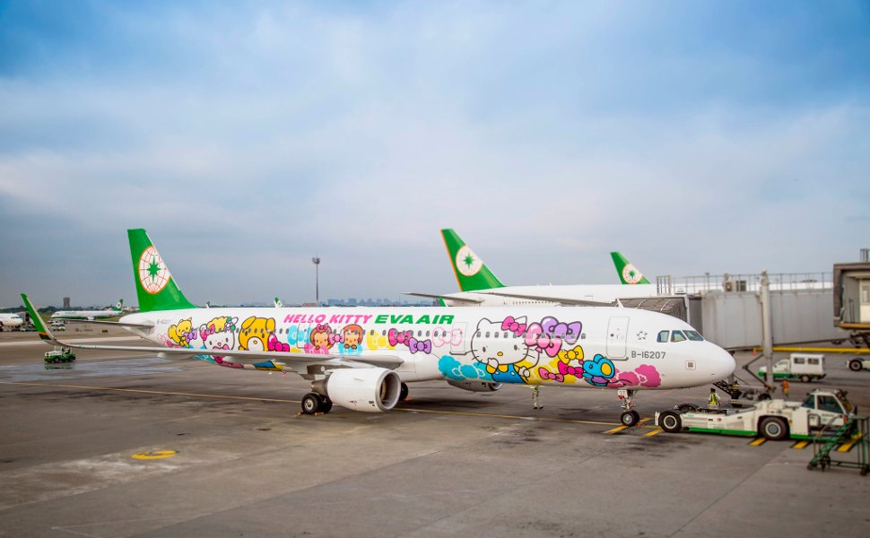 Eva Air - Hello Kitty
