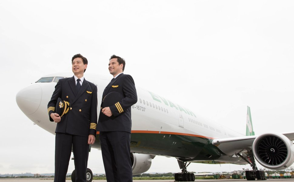Eva Air - You are always in good hands