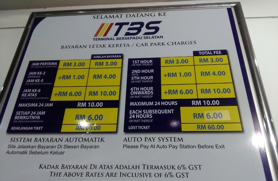 Published parking rates at the TBS