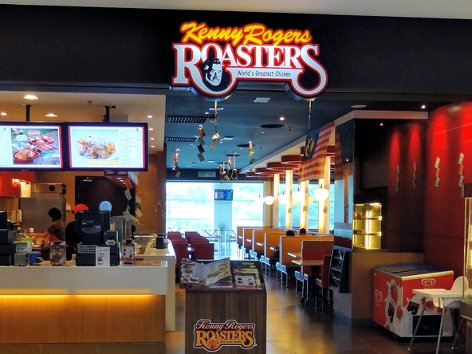 Kenny Rogers Roaster