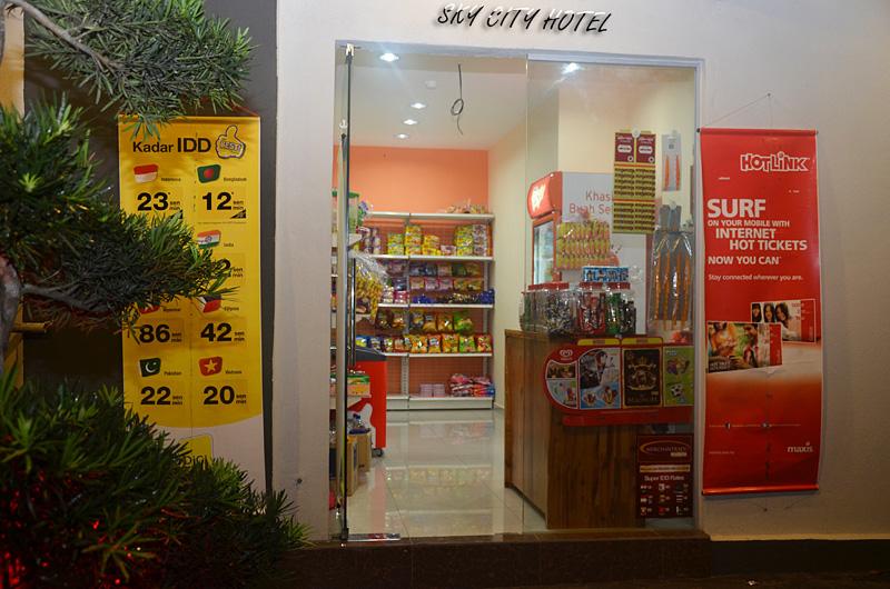 Airside Transit Hotel KLIA2 – Sama Sama Express – Kuala