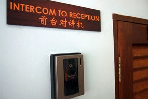 Intercom, Sri Packers Hotel