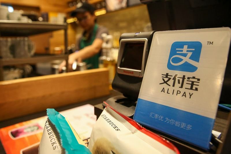 Operated by Ant Financial Services Group, Alipay is the world's largest mobile and online payment platform. - Picture by Choo Choy May