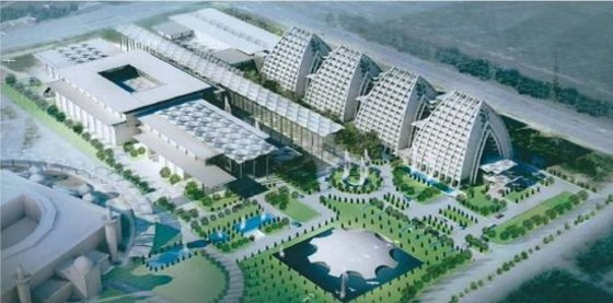 Hotel & Convention Centre KLIA