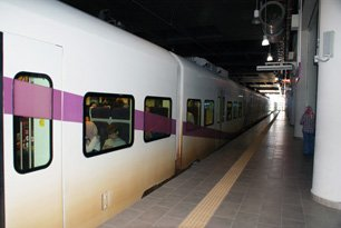 An ERL train waiting to depart