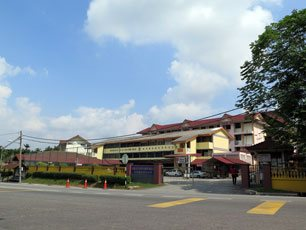 School near Nilai KTM Komuter station