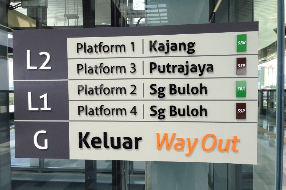 Kwasa Damansara level & platform signage