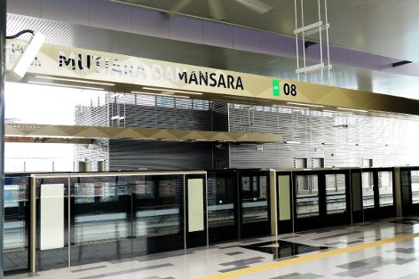 Boarding platform at Mutiara Damansara station