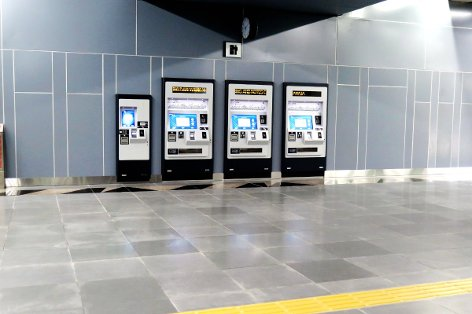 Ticket vending machines
