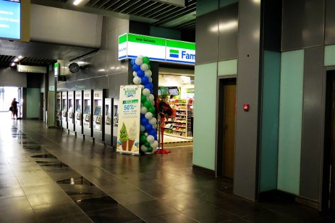 Family Mart shop and ticket vending machines