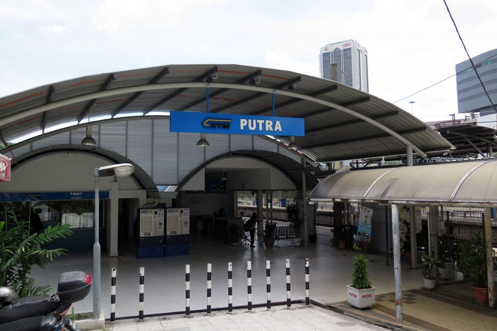 Entrance to the station