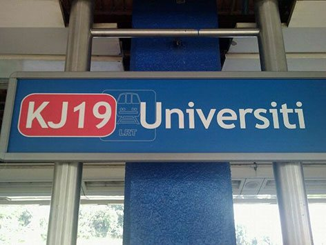 Universiti LRT Station