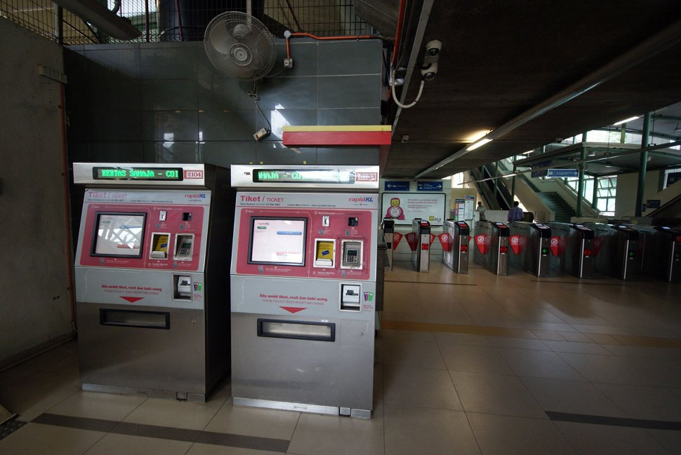 Ticket vending machines and the fare gates