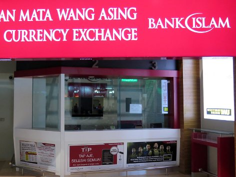 Bank Islam Currency Exchange Counter at klia2
