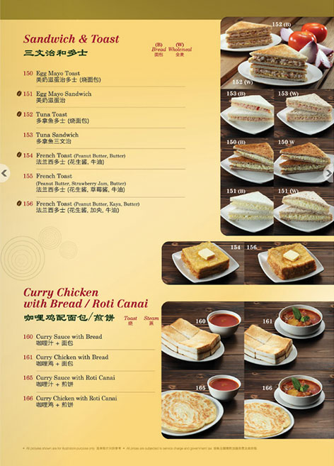 Menu 3 - Hometown Hainan Coffee