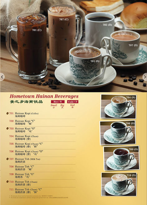 Menu 9 - Hometown Hainan Coffee