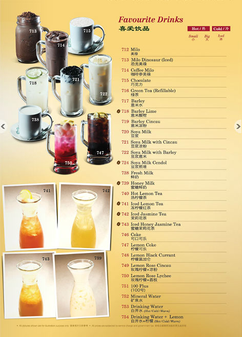 Menu 10 - Hometown Hainan Coffee