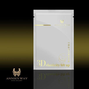 Annie's Way 3D Elasticity Lift Up Mask Special Care Series - MaskSlim