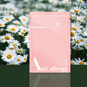 Annie's Way Chamomile Tender Mask Anti Allergy Series - MaskSlim