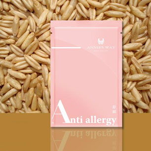 Annie's Way Oats Mask Anti Allergy Series - MaskSlim