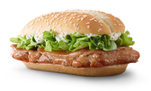 GCB Grilled Chicken Burger - McDonald's
