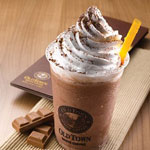 Enriched Chocolate Freezy - OldTown White Coffee