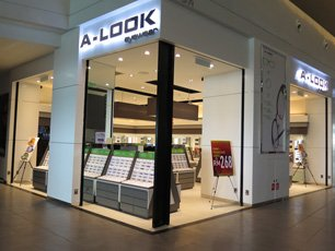A-Look Eyewear at KLIA2