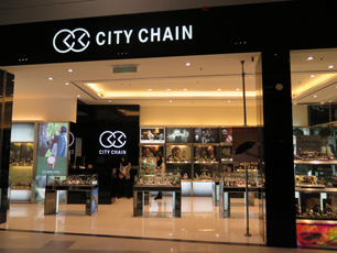 City Chain at KLIA2