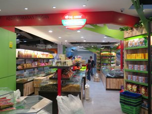 Country's Tid-Bits & Candies Cottage at KLIA2