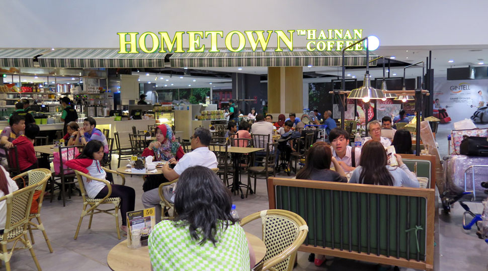 Hometown Hainan Coffee, KLIA2