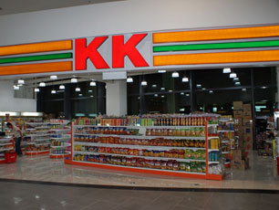 KK Super Mart at KLIA2
