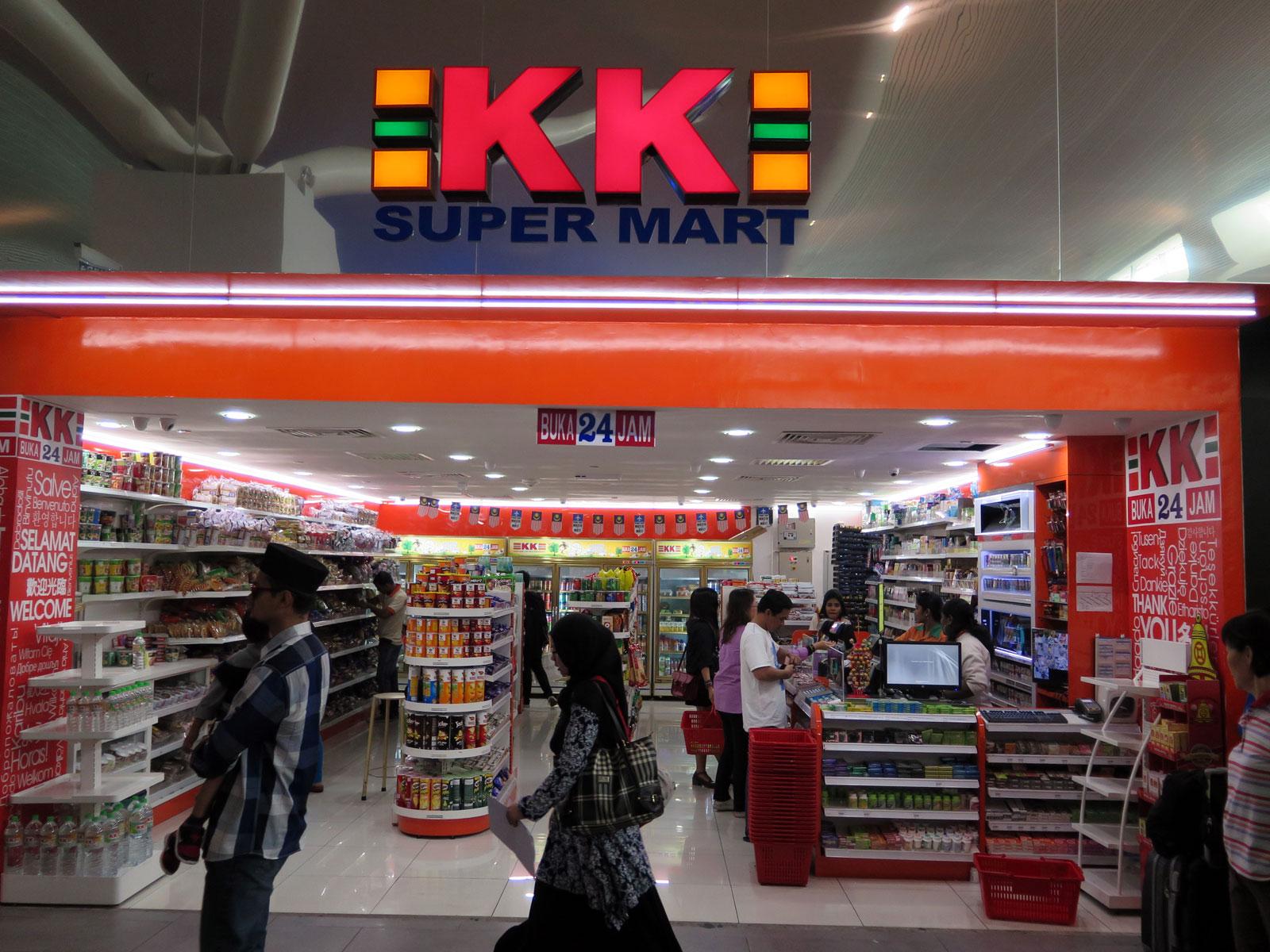 Kk Super Mart At The Klia2 Malaysia Airport Klia2 Info