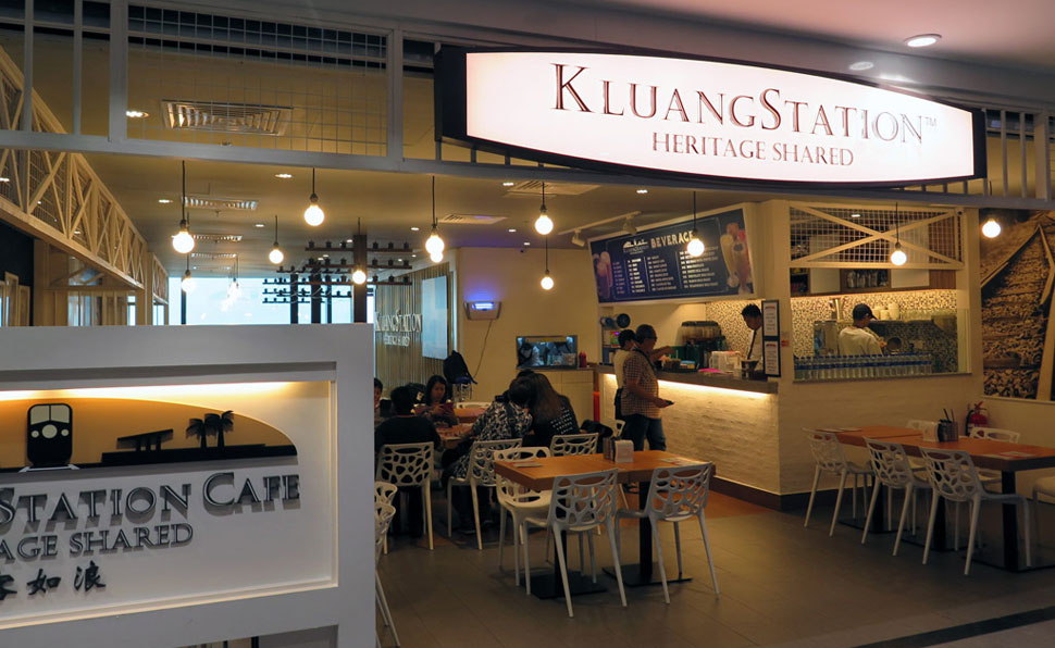 Kluang Station Cafe, KLIA2