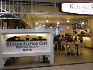 Kluang Station Cafe at KLIA2