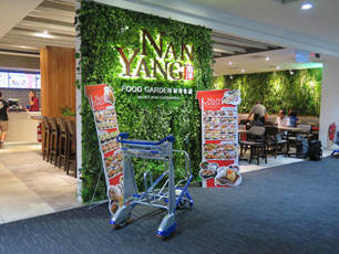 Nanyang Food Garden at KLIA2