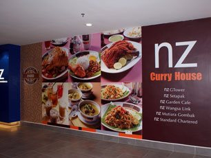 NZ Curry House at KLIA2