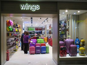 Wings at KLIA2