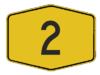 Federal Route 2
