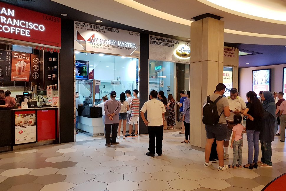 Money exchange counters at LG level, center court of Mid Valley shopping mall