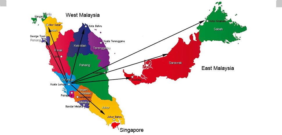 Check Departure Flight Status Malaysia Airport KLIA2 info