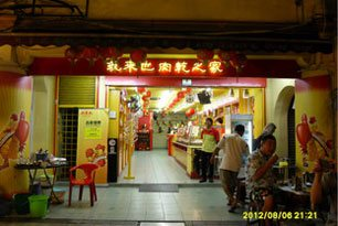 Chinatown food choices, Petaling Street