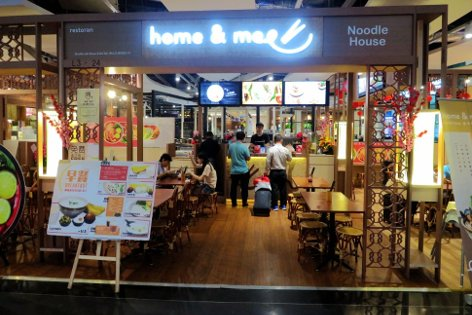 Home & Me Noodle House