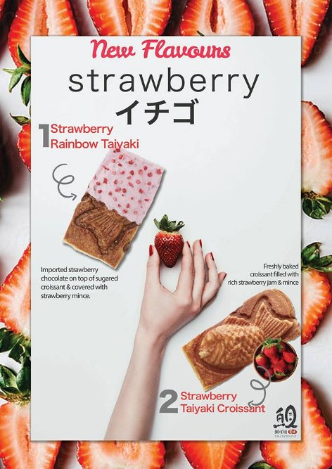 Ice cool Rainbow Taiyaki strawberry & a rich and warm strawberry fillings Croissant Taiyaki