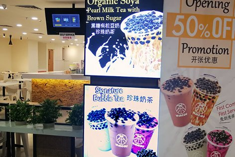 Wincaa Bubble Tea