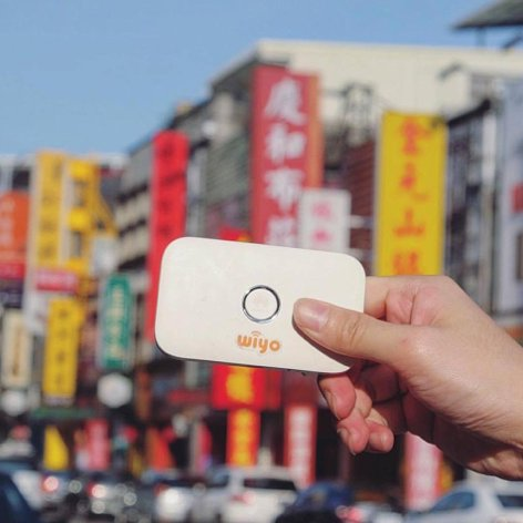 Wiyo MY Travel Pocket WiFi