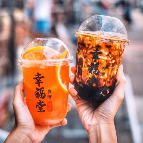 Xing Fu Tang's bubble tea