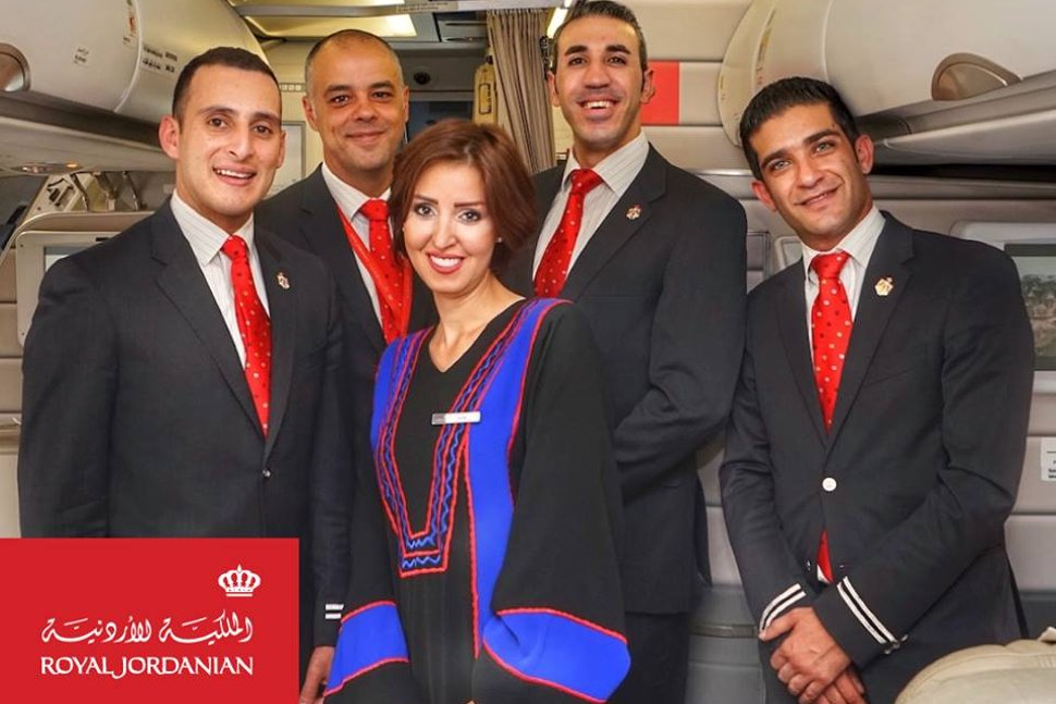 Royal Jordanian Airlines welcomes you!
