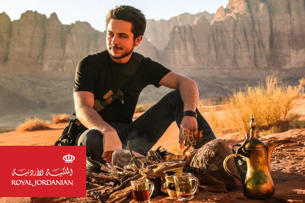 Enjoy your flight with Royal Jordanian Airlines